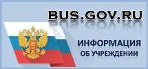 Baner_BusGoV-1